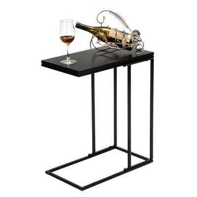Amiaha C Table End Table - Wayfair