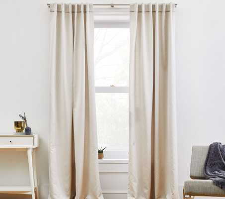 Ripple Jacquard Curtain Simple Taupe 48x108 - Pottery Barn Kids