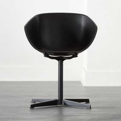 Poppy Curved Office Chair - CB2
