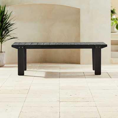 Sarno Outdoor Table - CB2