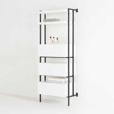 Flex White 3-Drawer, 2-Shelf Bookcase - Crate and Barrel
