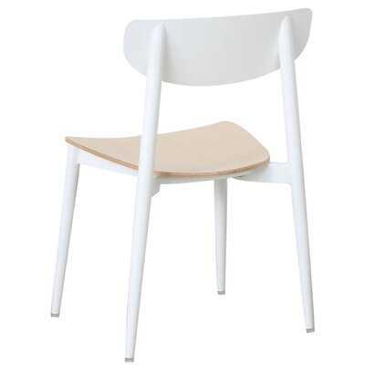 Ally Dining Chair - AllModern