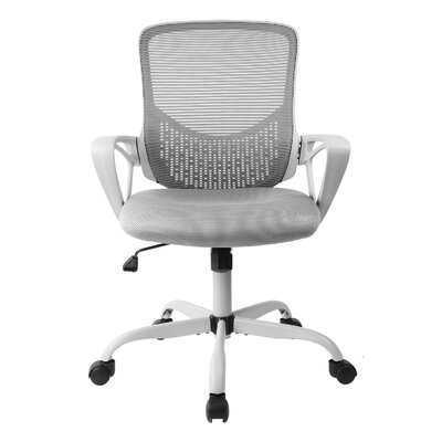 Alondria Ergonomic Mesh Task Chair - Wayfair
