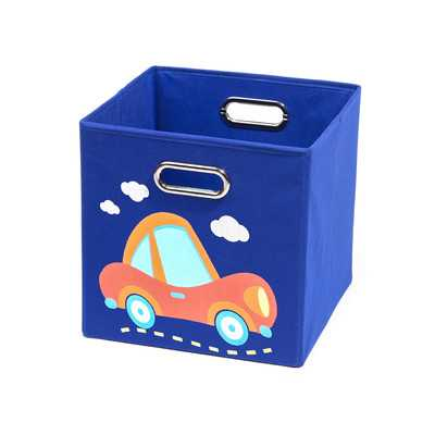 Car Folding Toy Storage Bin - Wayfair