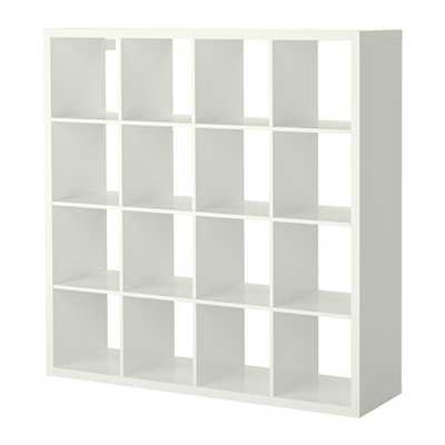 KALLAX Shelving unit, high gloss white - Ikea