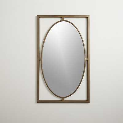 Amal Wall Mirror - Crate and Barrel