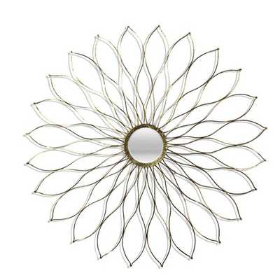 Sunburst Wall Mirror - AllModern