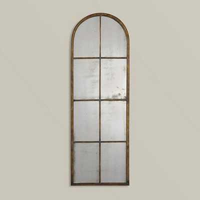 Greenwich Arched Mirror - Ballard Designs