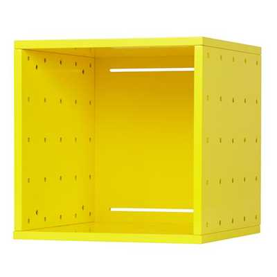 Large Yellow Cubby Cube Wall Shelf - Land of Nod