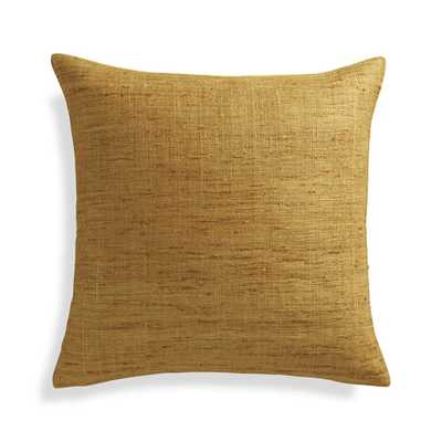 "Trevino Sunflower Yellow 20"" Pillow, Feather-Down insert - Crate and Barrel"