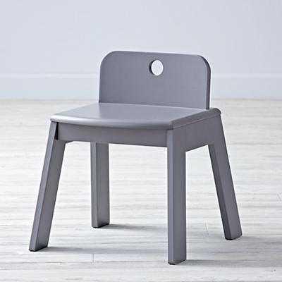 Mojo Play Chair (Grey) - Land of Nod