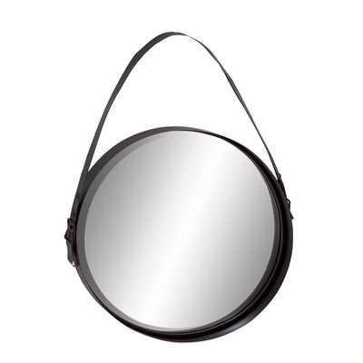 Completely Lovely Metal Wall Mirror - Wayfair