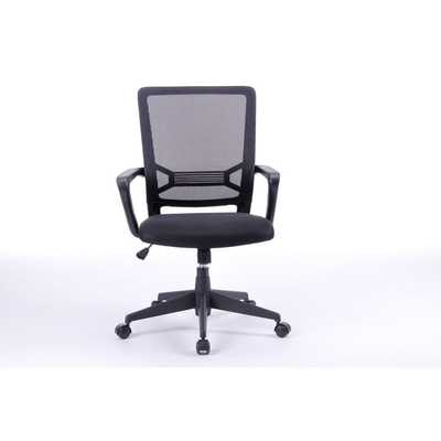 Angelina Adjustable Office Chair with Arms - Wayfair