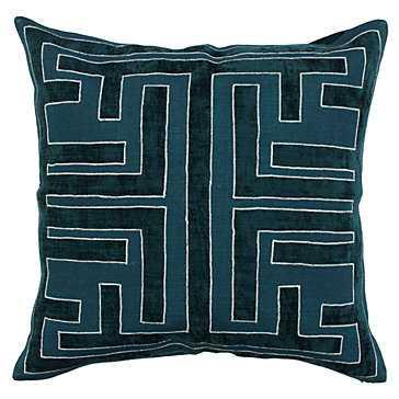 "Mongolian Pillow 22"" -Insert included - Z Gallerie"