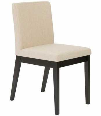 Pathfinder Side Chair IVORY - Apt2B