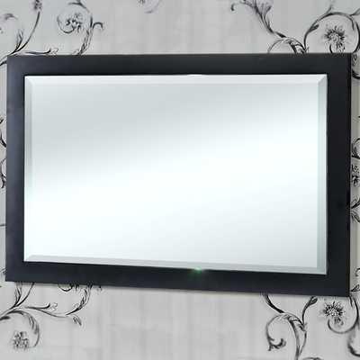 IN 31 Series Beveled Edged Wall Mirror - AllModern