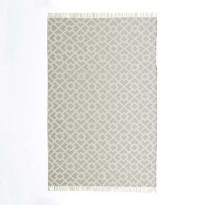 Metallic Diamond Kilim - West Elm