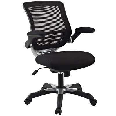 Edge Office Chair - Wayfair