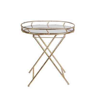 Privilege Gold Leaf Oval Tray Table - Overstock