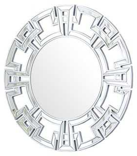 Zentro Wall Mirror, Silver - One Kings Lane