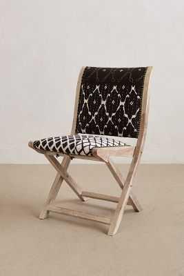 Terai Folding Chair - Anthropologie