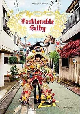 Fashionable Selby -Hardcover - Amazon