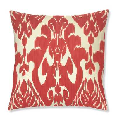 Silk Ikat Medallion Pillow Cover - Williams Sonoma