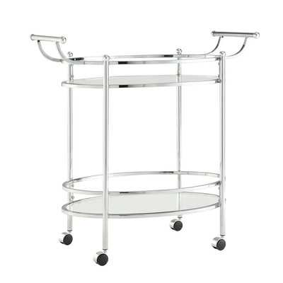 Serving Cart - Wayfair