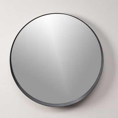 """Crescent 32.5"""" wall mirror - CB2"""