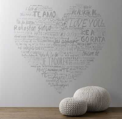 Heart wall decal - RH Baby & Child