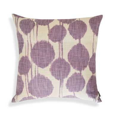 Shaded 18-inch Ikat Designer Pillow - Overstock