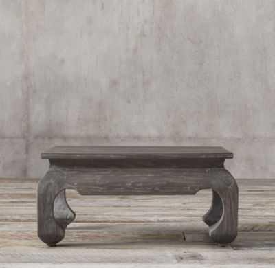 17TH C. SCHOLAR'S COFFEE TABLE - 33.5x33.5x15.5 - Aged brown elm - RH