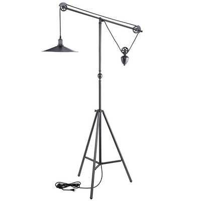 Credence Floor Lamp - Overstock