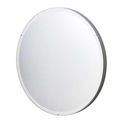RONGLAN Mirror - Ikea