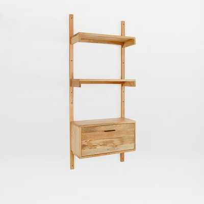 Industrial Storage Wall Shelving + Cabinet Set - West Elm