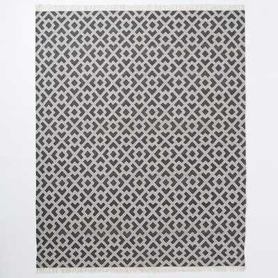 Metallic Diamond Kilim - Slate - West Elm