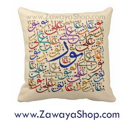 CALLIGRAPHY PILLOW COLORFUL HOME DECOR THROW OFF CUSHION - shop.com