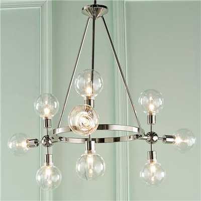 Adjustable Modern Globe Chandelier - shadesoflight.com