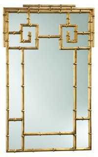 Bamboo Wall Mirror - One Kings Lane