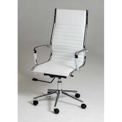 Modrest Madison Modern High-Back Leather Executive Chair - AllModern