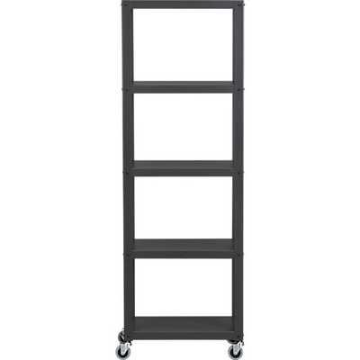 go-cart carbon five-shelf bookcase - CB2