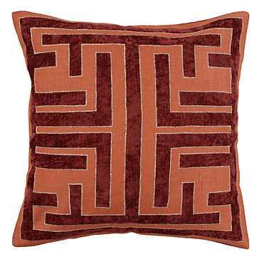 """Labyrinth Pillow - 22"""" -Mandarin- Feather/Down insert - Z Gallerie"""