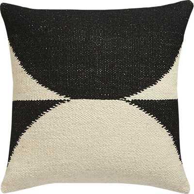 Reflect pillow - 20x20 - Down Insert - CB2