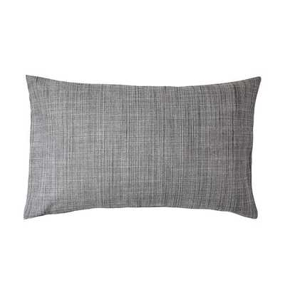 "ISUNDA Cushion cover -16 x 26 ""- Insert not included - Ikea"