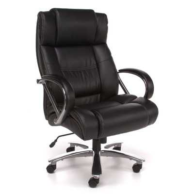 High Back Big and Tall Leather Executive Chair - Wayfair