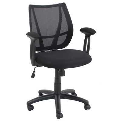 Mid-Back Mesh Task Chair - Wayfair