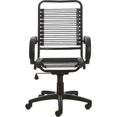 Studio II office chair - CB2