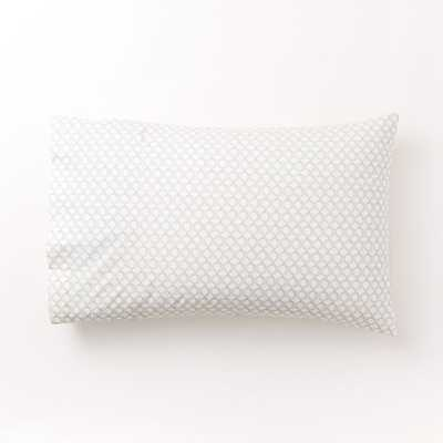 Standard Pillowcase - Set of 2 - West Elm