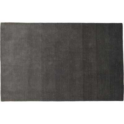 Ombre grey rug 5'x8' - CB2