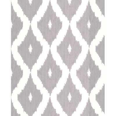 Kelly Hoppen Style Kellys Ikat Wallpaper - Wayfair